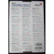 Звуковая карта Genius Sound Maker Value 4.1 в Чехове, звуковая плата Genius Sound Maker Value 4.1 (Чехов)