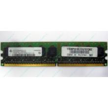 IBM 73P3627 512Mb DDR2 ECC memory (Чехов)