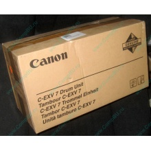 Фотобарабан Canon C-EXV 7 Drum Unit (Чехов)
