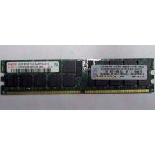 IBM 39M5811 39M5812 2Gb (2048Mb) DDR2 ECC Reg memory (Чехов)