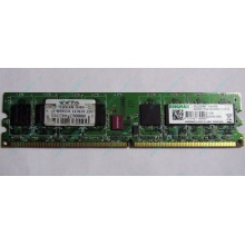 Серверная память 1Gb DDR2 ECC Fully Buffered Kingmax KLDD48F-A8KB5 pc-6400 800MHz (Чехов).