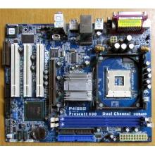 Материнская плата ASRock P4i65G socket 478 (без задней планки-заглушки)  (Чехов)