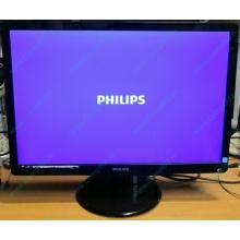 "Монитор Б/У 22"" Philips 220V4LAB (1680x1050) multimedia (Чехов)"