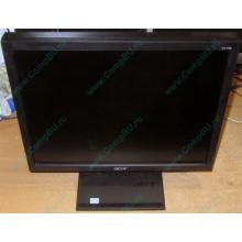 "Монитор 17"" TFT Acer V173 DOb (Чехов)"