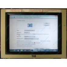 "POS-монитор 8.4"" TFT TVS LP-09R01 (без подставки) - Чехов"
