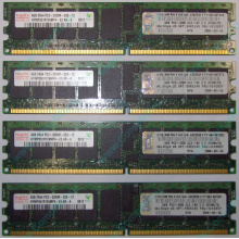 IBM OPT:30R5145 FRU:41Y2857 4Gb (4096Mb) DDR2 ECC Reg memory (Чехов)