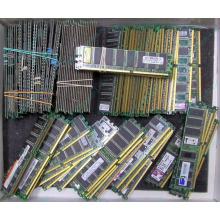 Память 256Mb DDR1 pc2700 Б/У цена в Чехове, память 256 Mb DDR-1 333MHz БУ купить (Чехов)