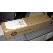 Колонки HP NQ576AA для мониторов HP в Чехове, купить HP NQ576AA в Чехове, цена NQ576AA (Чехов)