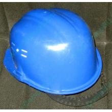 Синяя защитная каска Исток КАС002С Б/У в Чехове, синяя строительная каска БУ (Чехов)