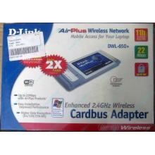 Wi-Fi адаптер D-Link AirPlus DWL-G650+ для ноутбука (Чехов)