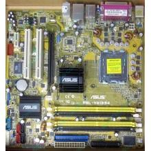 Материнская плата Asus P5L-VM 1394 s.775 (Чехов)